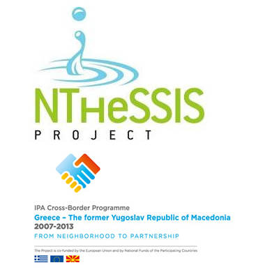 nthessis-project-cofunding-inside